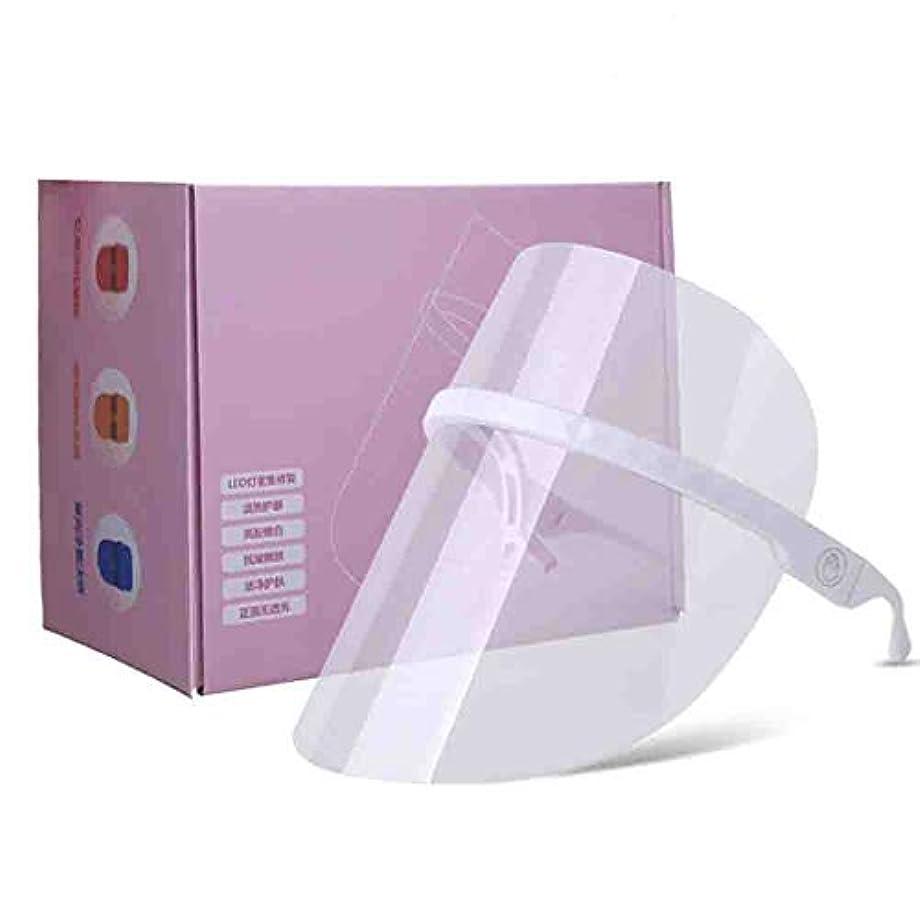 回路スペル簡潔なアクネスポットフェイススキントリートメント3色用LEDライトセラピーマスクは、にきび治療フェイシャル?セラピーのセッションをマスク