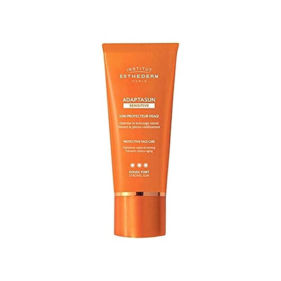 スーパーマーケット人差し指近似[Institut Esthederm] 研究所のEsthedermのAdaptasun敏感肌の強い日顔クリーム50ミリリットル - Institut Esthederm Adaptasun Sensitive Skin...