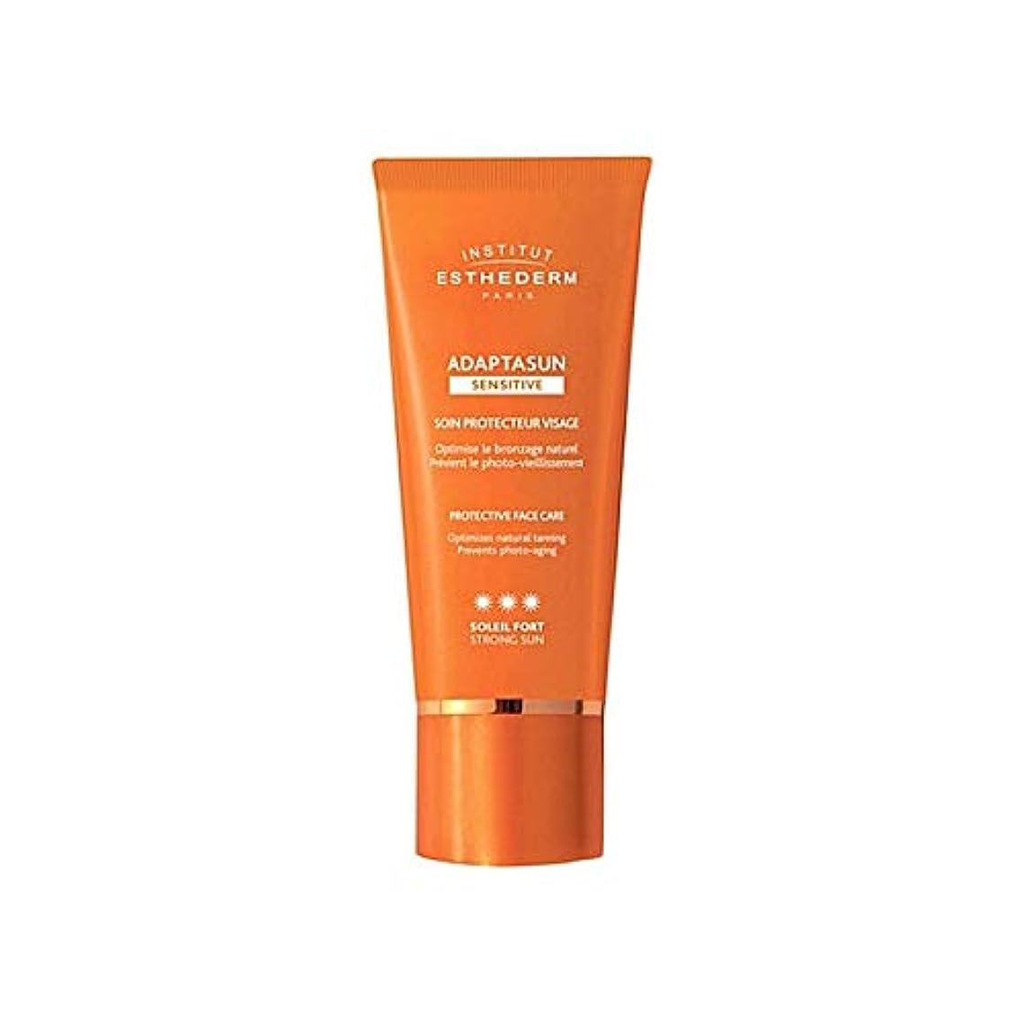 週末実験的考える[Institut Esthederm] 研究所のEsthedermのAdaptasun敏感肌の強い日顔クリーム50ミリリットル - Institut Esthederm Adaptasun Sensitive Skin...