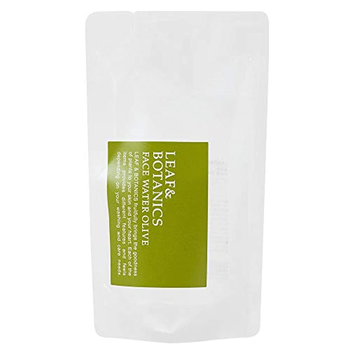 リーフ&ボタニクス フェイスウォーター オリーブ 詰替用 化粧水 ブラッドオレンジ×ラベンダー 90ml