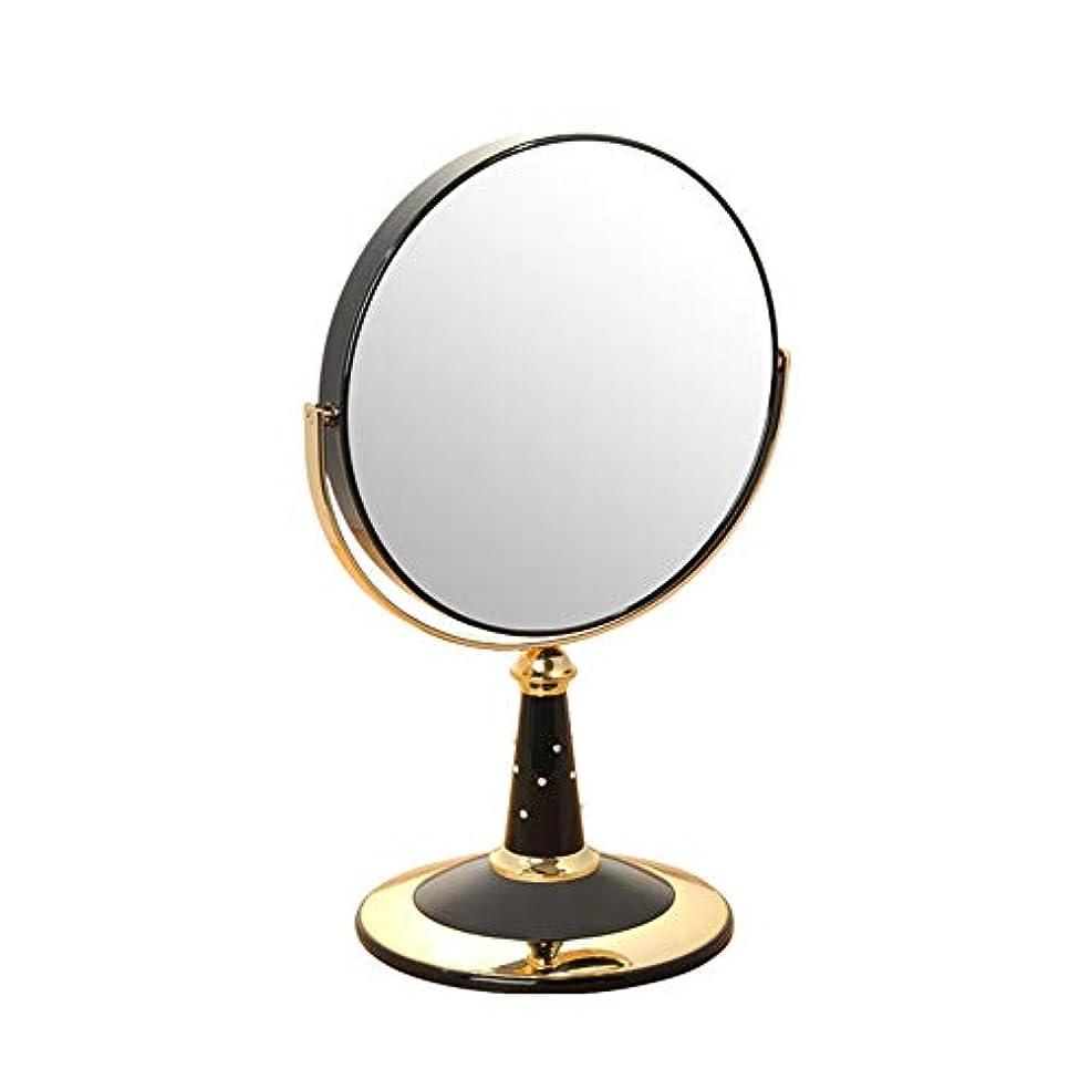小数勇者一貫性のないDNSJB 7インチのバニティミラー、360度回転する拡大鏡、4色のドレッシングテーブルメイクアップミラー (Color : Black)