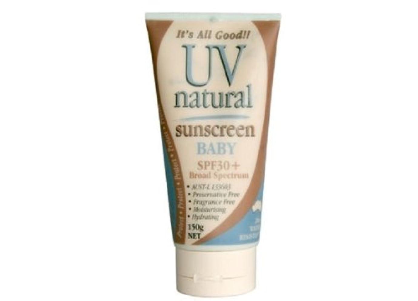 パッドトラブル鳴らす【UV NATURAL】Baby 日焼け止め Natural SPF30+ 150g 3本セット