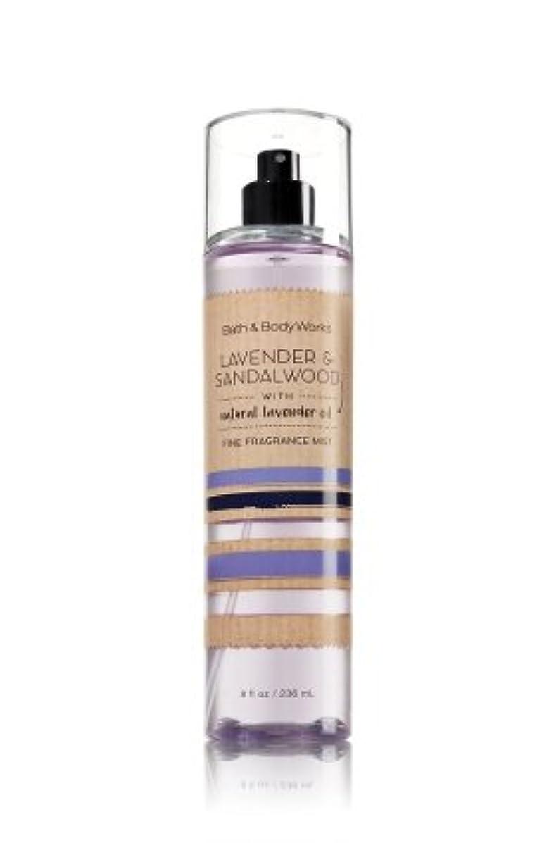 セブン賞分岐する【Bath&Body Works/バス&ボディワークス】 ファインフレグランスミスト ラベンダー&サンダルウッド Fine Fragrance Mist Lavender & Sandalwood 8oz (236ml)...