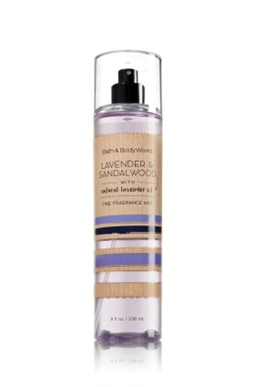 速記説明的拡声器【Bath&Body Works/バス&ボディワークス】 ファインフレグランスミスト ラベンダー&サンダルウッド Fine Fragrance Mist Lavender & Sandalwood 8oz (236ml)...