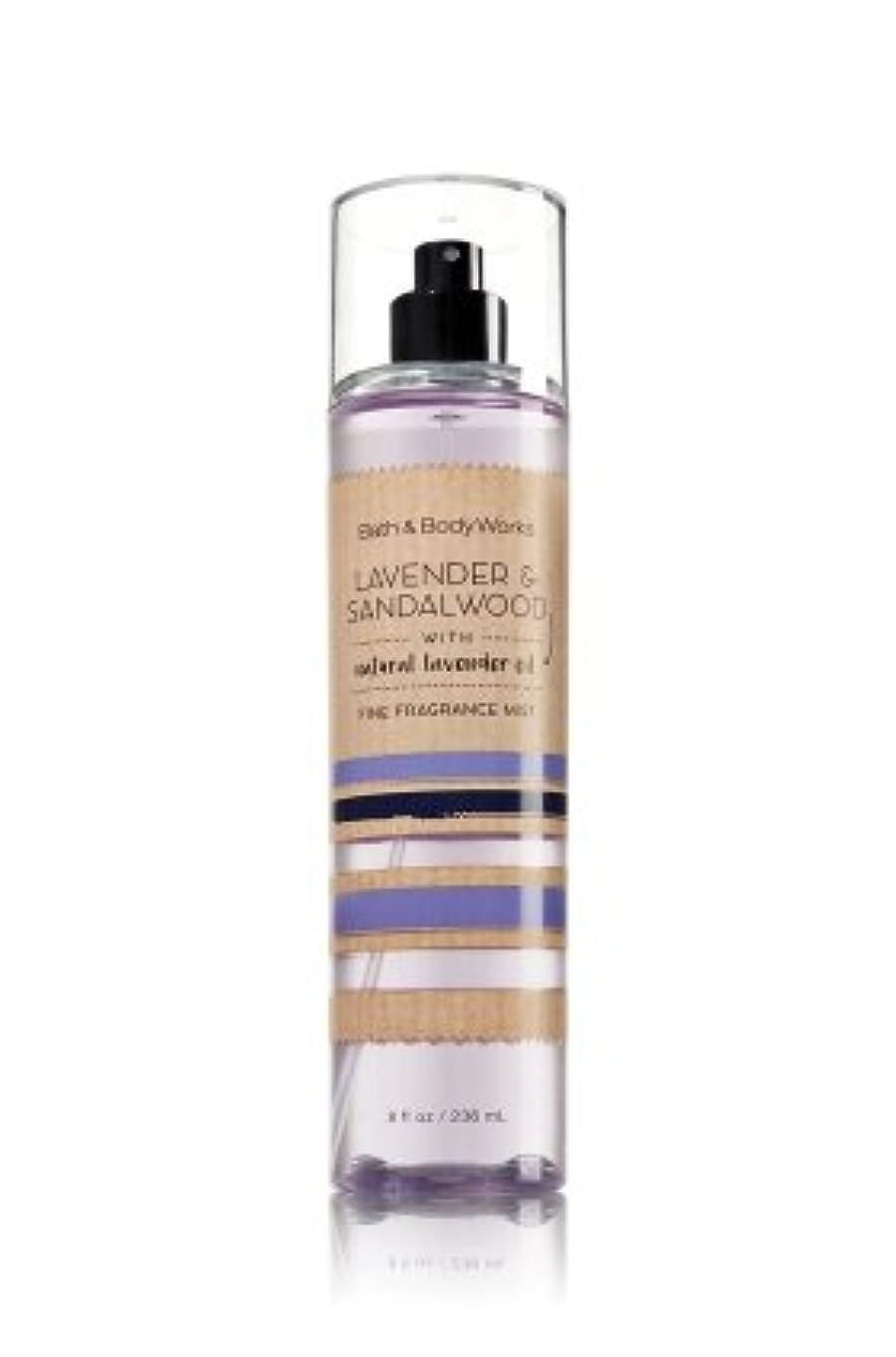 想起咲く再生可能【Bath&Body Works/バス&ボディワークス】 ファインフレグランスミスト ラベンダー&サンダルウッド Fine Fragrance Mist Lavender & Sandalwood 8oz (236ml)...