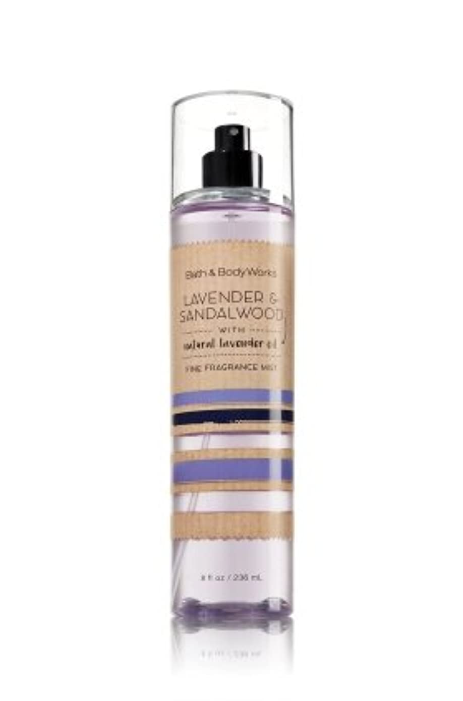 組み立てるケーブル誕生【Bath&Body Works/バス&ボディワークス】 ファインフレグランスミスト ラベンダー&サンダルウッド Fine Fragrance Mist Lavender & Sandalwood 8oz (236ml) [並行輸入品]