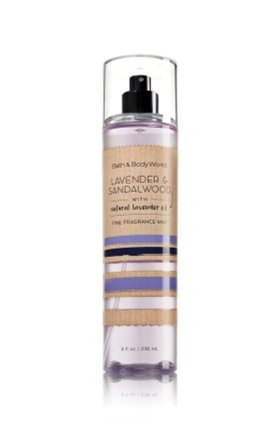上院再開屋内で【Bath&Body Works/バス&ボディワークス】 ファインフレグランスミスト ラベンダー&サンダルウッド Fine Fragrance Mist Lavender & Sandalwood 8oz (236ml)...