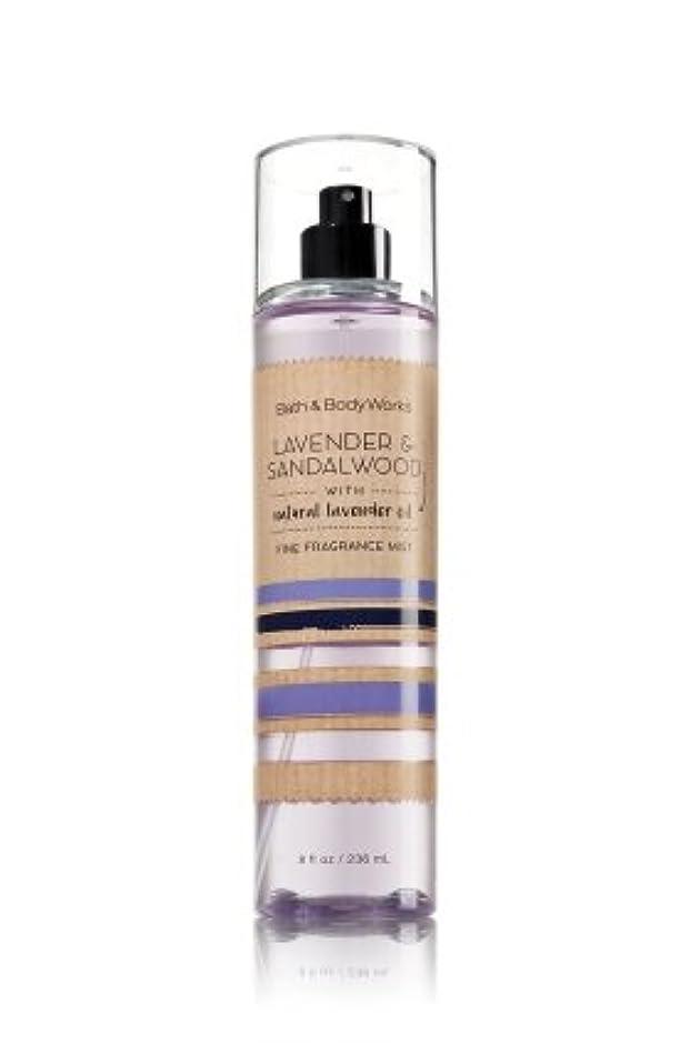 こどもの宮殿後世革命的【Bath&Body Works/バス&ボディワークス】 ファインフレグランスミスト ラベンダー&サンダルウッド Fine Fragrance Mist Lavender & Sandalwood 8oz (236ml)...