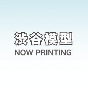 イタレリ 830 1/48 F-4 E/F ファントムII