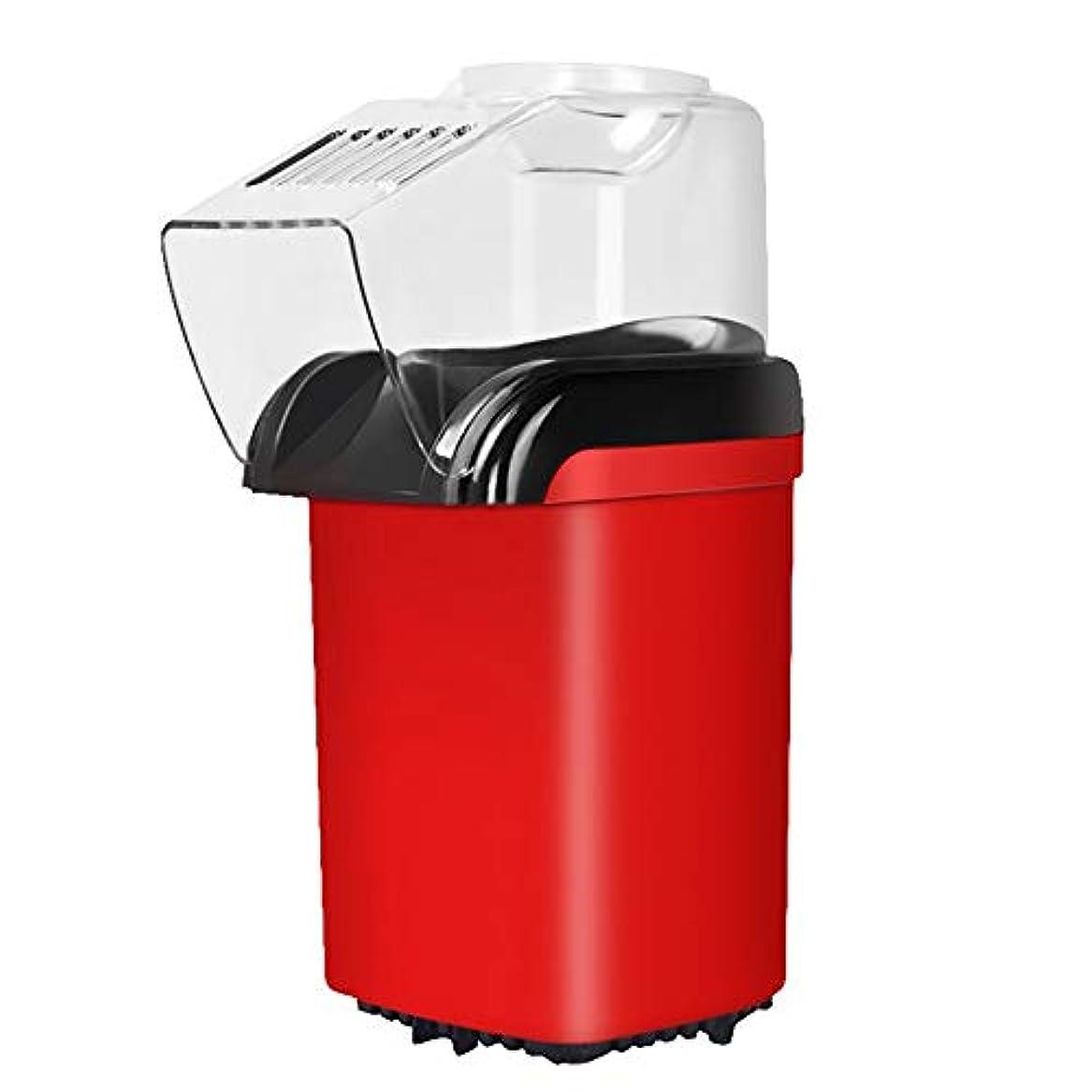 やさしく銀河ダウンタウン家庭用ミニ自動ポップコーンマシン、使いやすい加熱ポップコーンマシンノンスティックパンインナースナックマシン