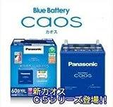 N-60B19R(N-55B19R)充電制御車パナソニック・カオスC6(caos)バッテリー