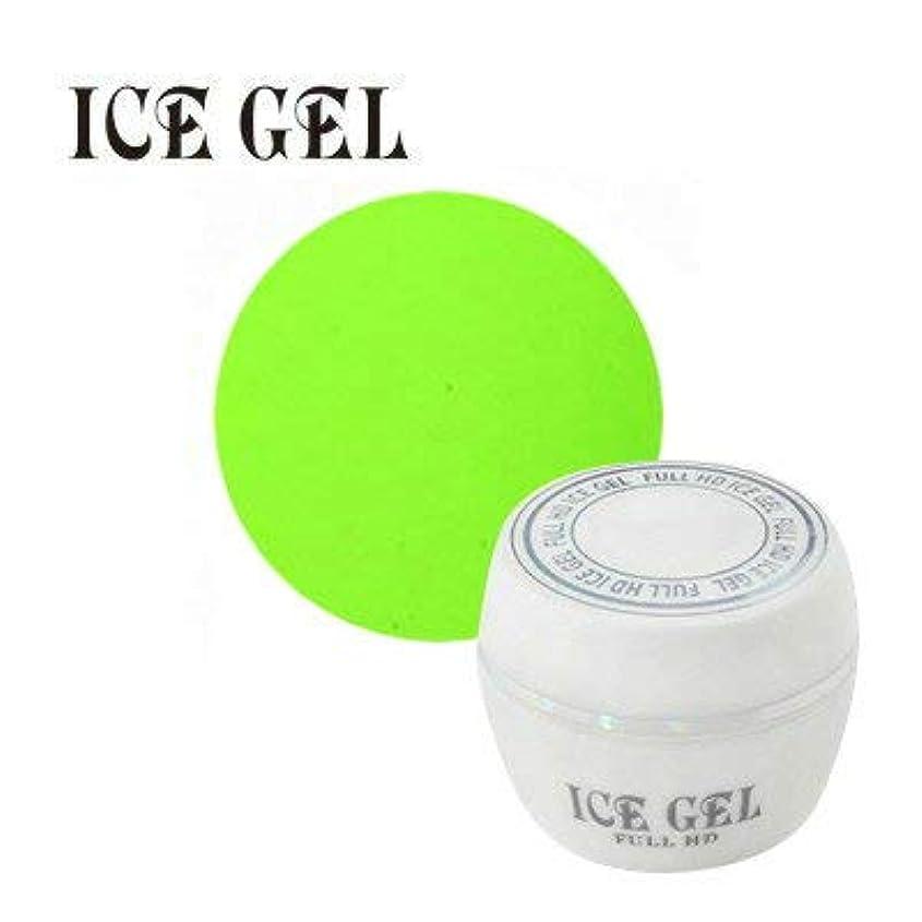 乳製品ユーザーボウリングアイスジェル カラージェル SN-425 3g