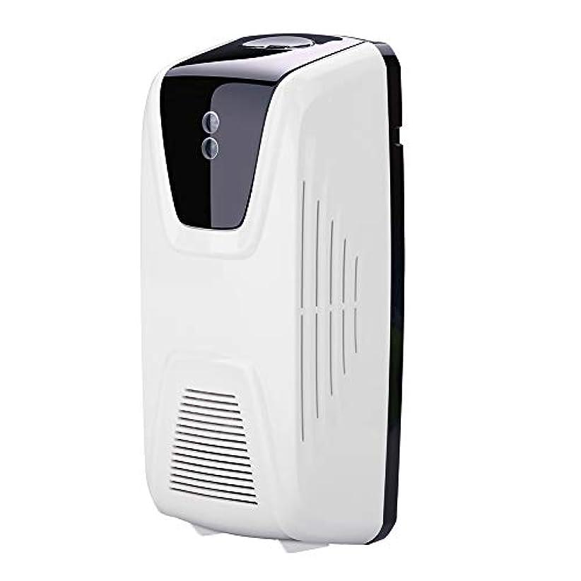 かる尊敬する薄いRakuby ファン型 自動 軽いセンサー 空気清浄 ディスペンサー使用 エッセンシャルオイル 香水詰め替え スプレー缶