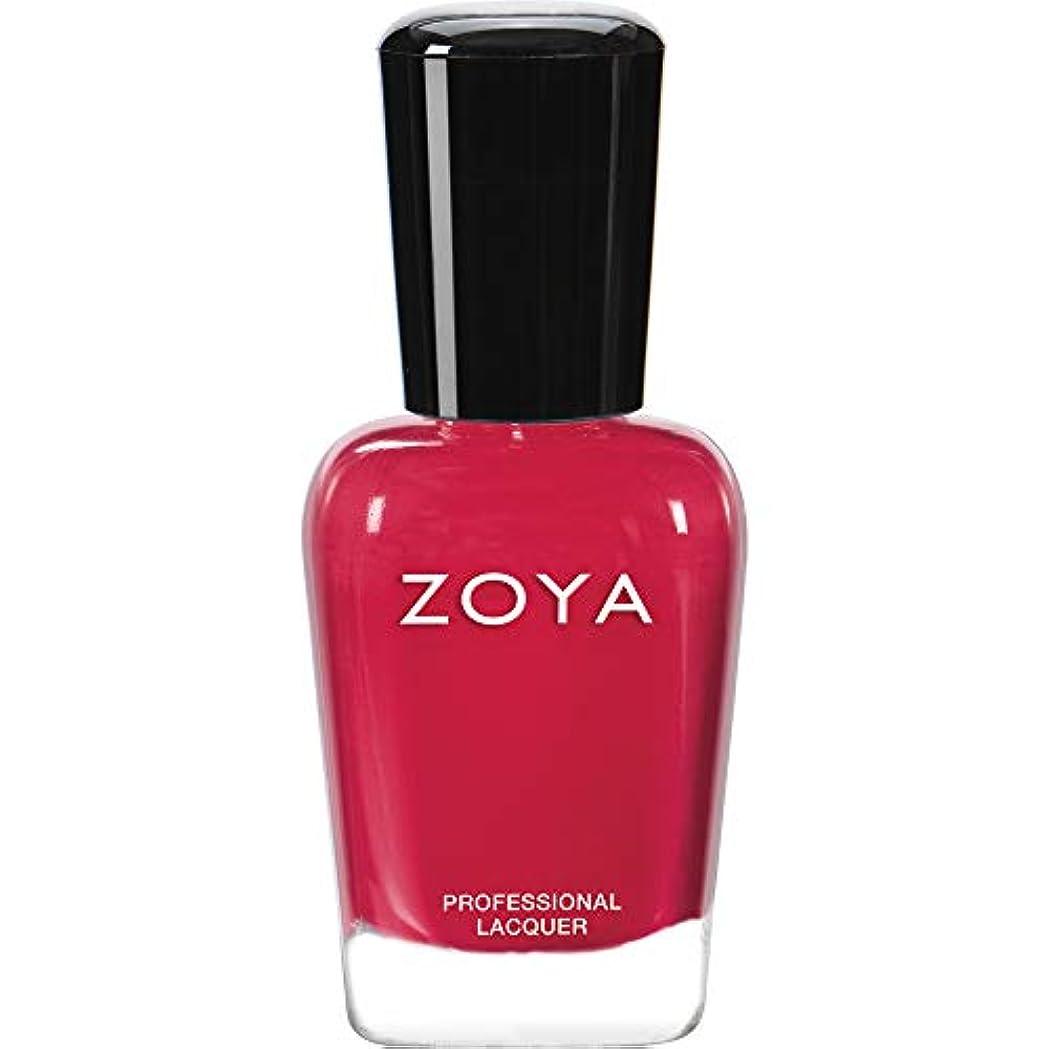 同級生最後に目の前のZOYA(ゾーヤ) ZOYAネイルカラー ZP990 15mL LIZA マニキュア