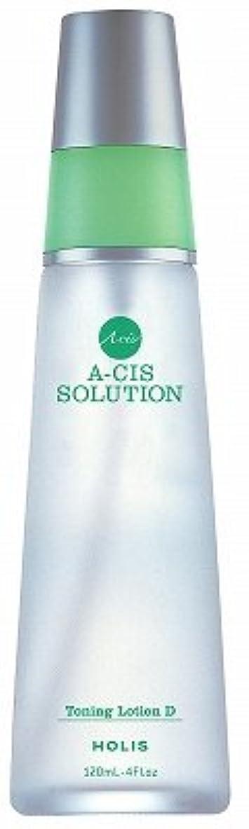 ファッション肩をすくめるスコアA-CIS SOLUTION トーニングローションD