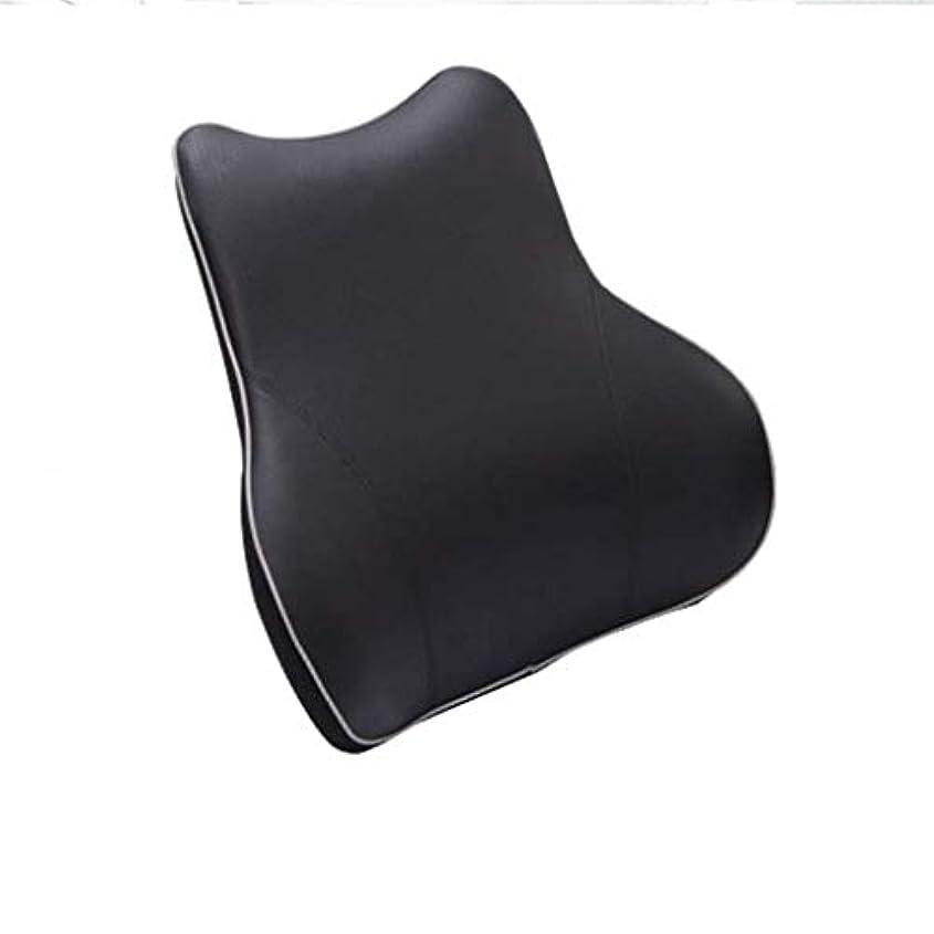 適応する怒り忌み嫌う枕、腰部背部支持パッド、妊娠中の腰椎枕、腰用シートクッション、姿勢ブレース、腰痛を和らげる、低反発腰椎背もたれ枕、オフィスカーチェア、車の室内装飾 (Color : 黒)