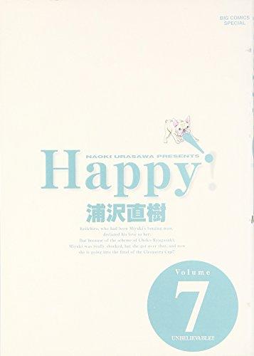 Happy!―完全版 (Volume7) (Big comics special)の詳細を見る