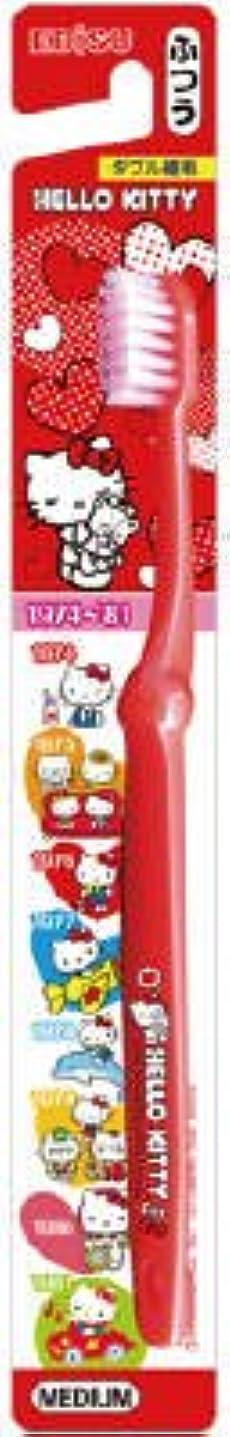 継続中ためにカプラーキャラコレ ハローキティハブラシ ふつう (40周年デザインのキティちゃん歯ブラシ)※色デザインは選べません×360点セット (4901221861806)