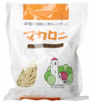 桜井食品 国内産マカロニ 300g
