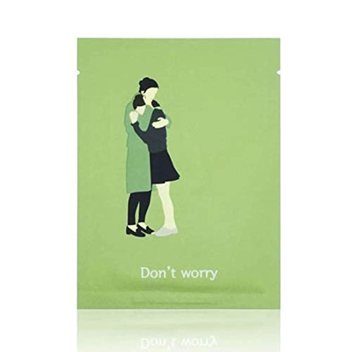 貧困ラベダイヤル【PACKAGE】Don't Worry Healing Mask 10ea ヒーリング?スージングマスクパック(10枚入り)韓国 美白 セット 顔 保湿 モイスト ランキング シート 毎日 おすすめ