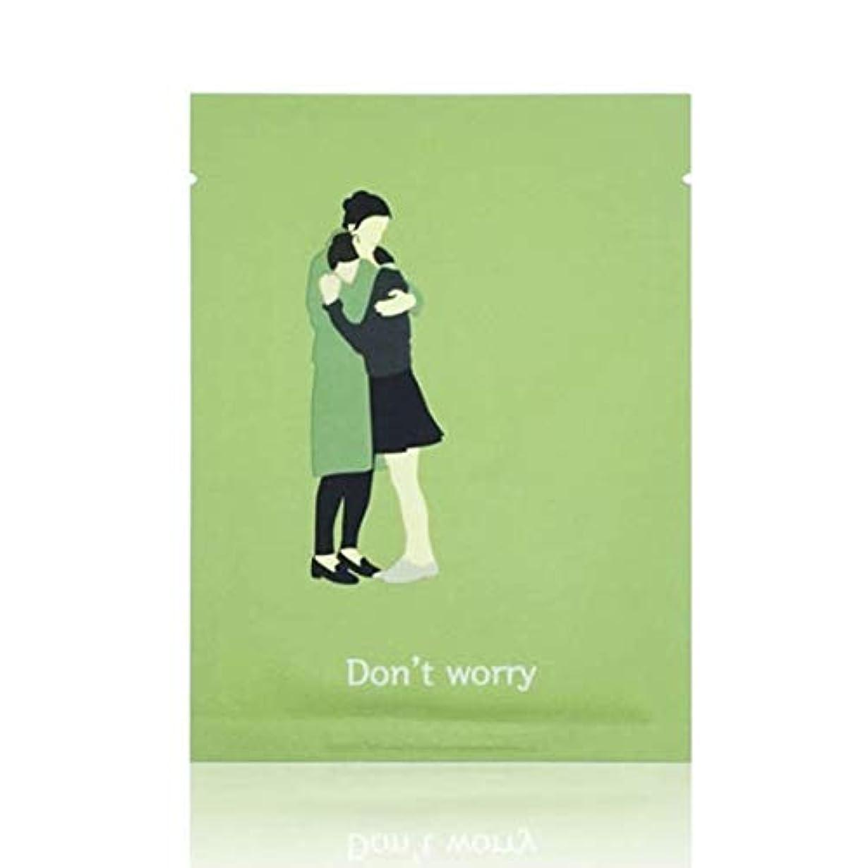 賭け同意する花婿【PACKAGE】Don't Worry Healing Mask 10ea ヒーリング?スージングマスクパック(10枚入り)韓国 美白 セット 顔 保湿 モイスト ランキング シート 毎日 おすすめ