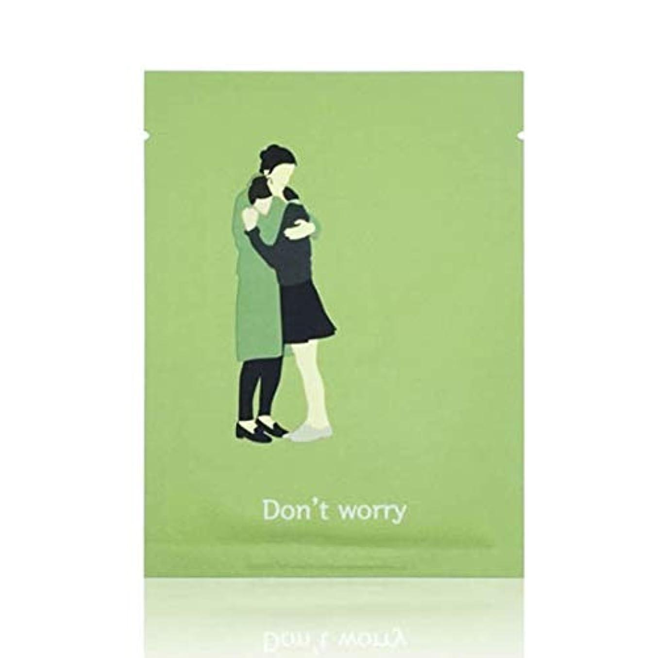 容器一人ですべて【PACKAGE】Don't Worry Healing Mask 10ea ヒーリング?スージングマスクパック(10枚入り)韓国 美白 セット 顔 保湿 モイスト ランキング シート 毎日 おすすめ