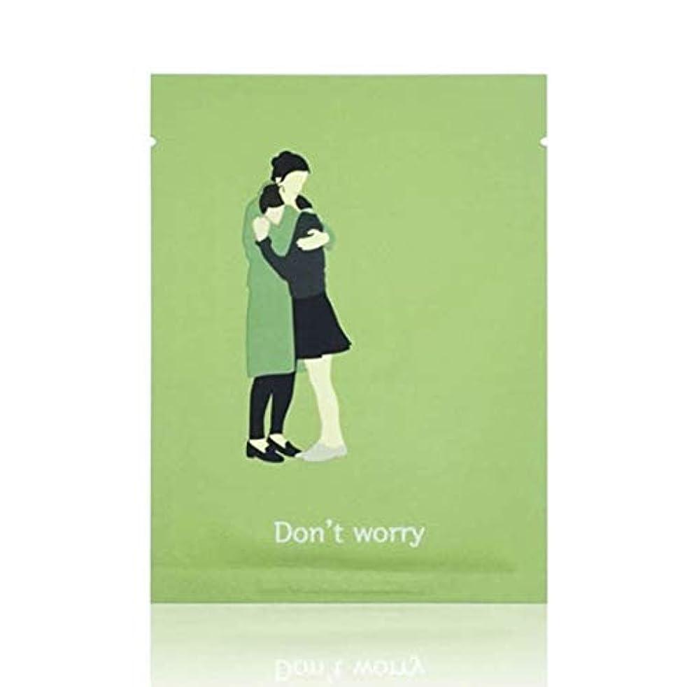 精神医学残酷航海【PACKAGE】Don't Worry Healing Mask 10ea ヒーリング?スージングマスクパック(10枚入り)韓国 美白 セット 顔 保湿 モイスト ランキング シート 毎日 おすすめ