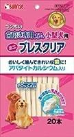 ゴン太の歯磨き専用ガム 小型犬用 ブレスクリア アパタイトカルシウム入り 20本