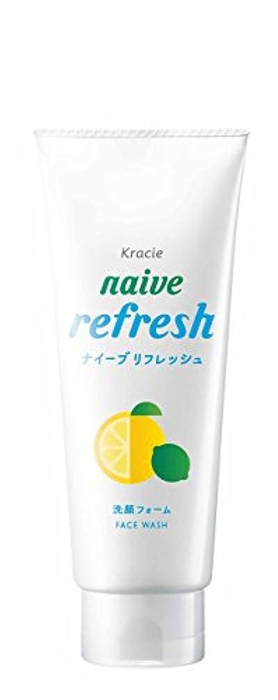窓を洗う覆すぞっとするようなナイーブ リフレッシュ洗顔フォーム (海泥配合) 130g
