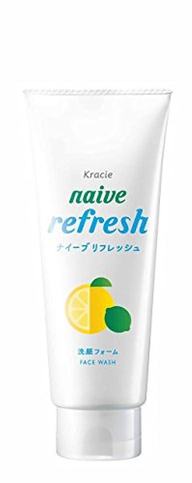 修復謙虚なシネマナイーブ リフレッシュ洗顔フォーム (海泥配合) 130g