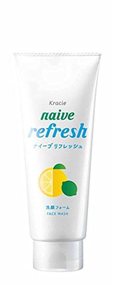 九時四十五分サバント記念品ナイーブ リフレッシュ洗顔フォーム (海泥配合) 130g