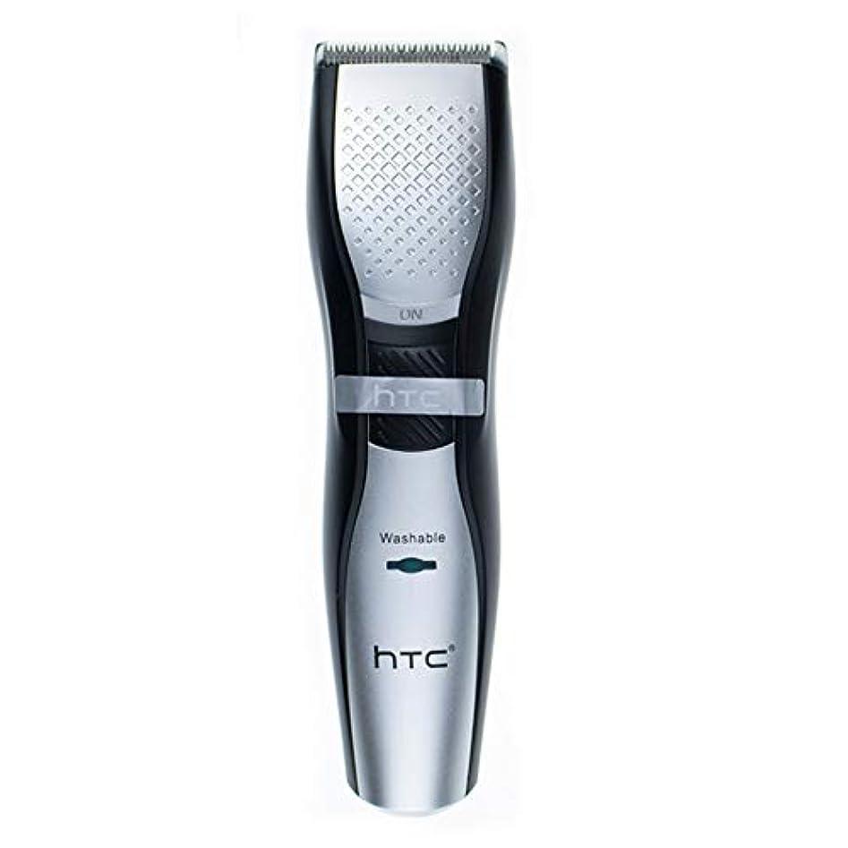 癌経験的増強するバリカン、男性用家庭用ひげ剃り、ボディウォッシュステンレスカッターヘッド、低騒音および低振動