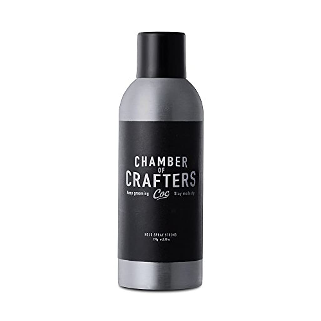 ジャンピングジャック半円ボートCHAMBER OF CRAFTERS チェンバーオブクラフターズ ホールドスプレー 170g シトラスグリーンの香り