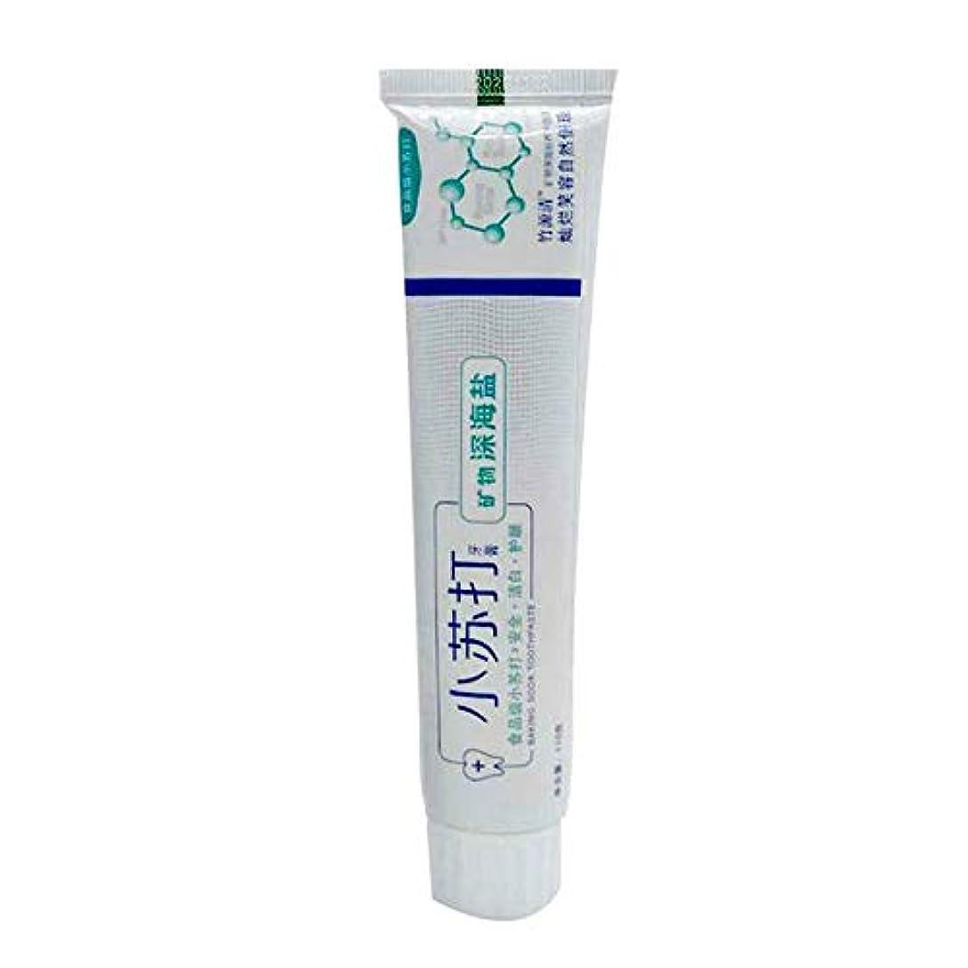 食物目を覚ますカセットブラシをかける歯のための集中的な汚れの除去剤110gを白くするAylincoolの重曹の歯磨き粉
