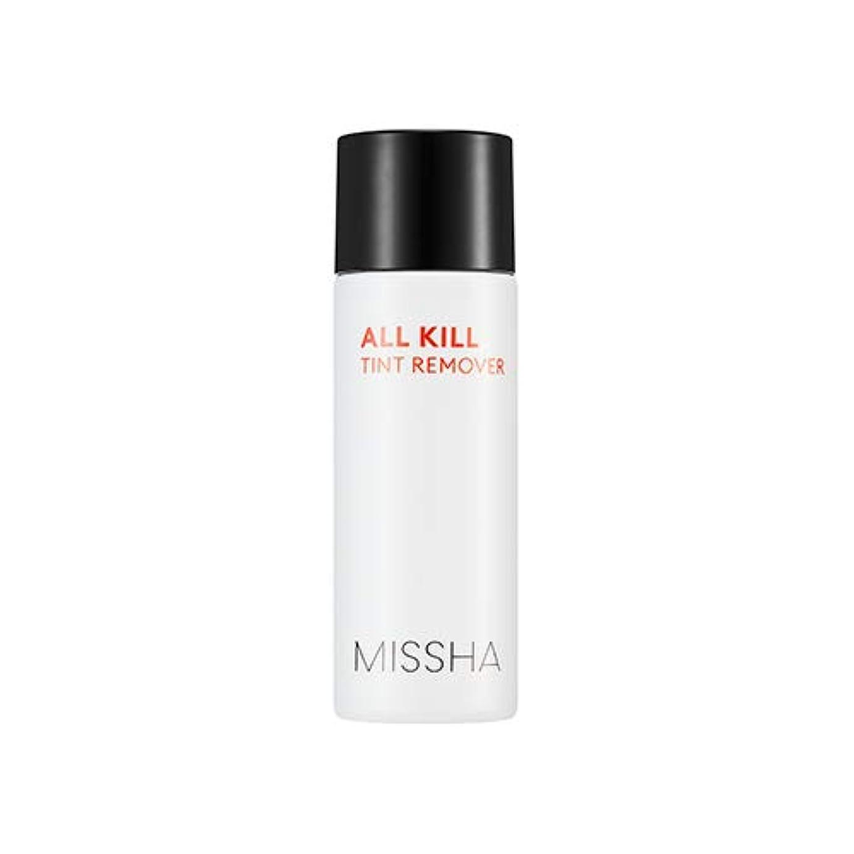 理容師分析的補うミシャ オールキルティントリムーバー/MISSHA ALL KILL TINT REMOVER 30ml [並行輸入品]