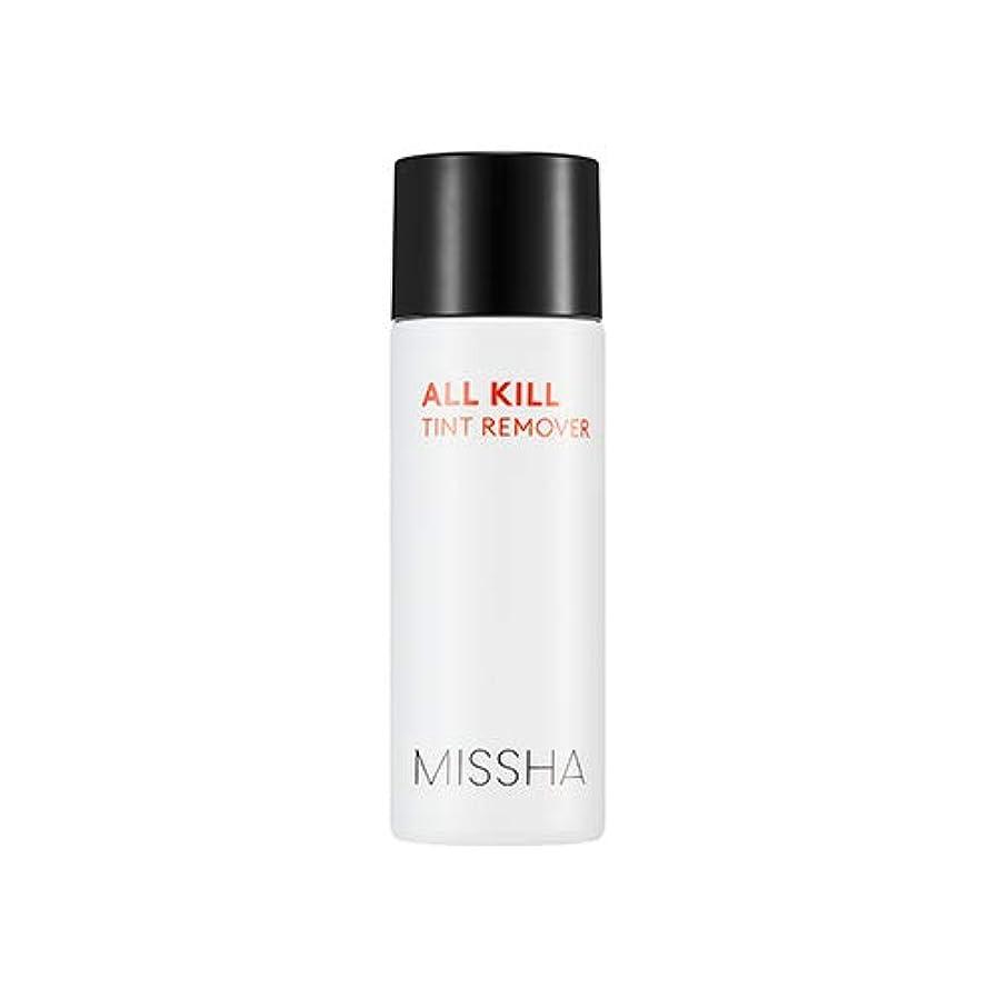 葉っぱ低下焦がす[1+1] ミシャ オールキルティントリムーバー/MISSHA ALL KILL TINT REMOVER 30ml*2ea [並行輸入品]