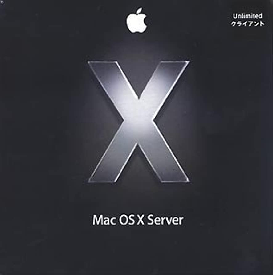 ヒゲ地理埋めるMac OS X Server v10.4.7 Unlimitedクライアント