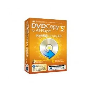 トランスゲート DVD Copy for All-Player 5 (Win)