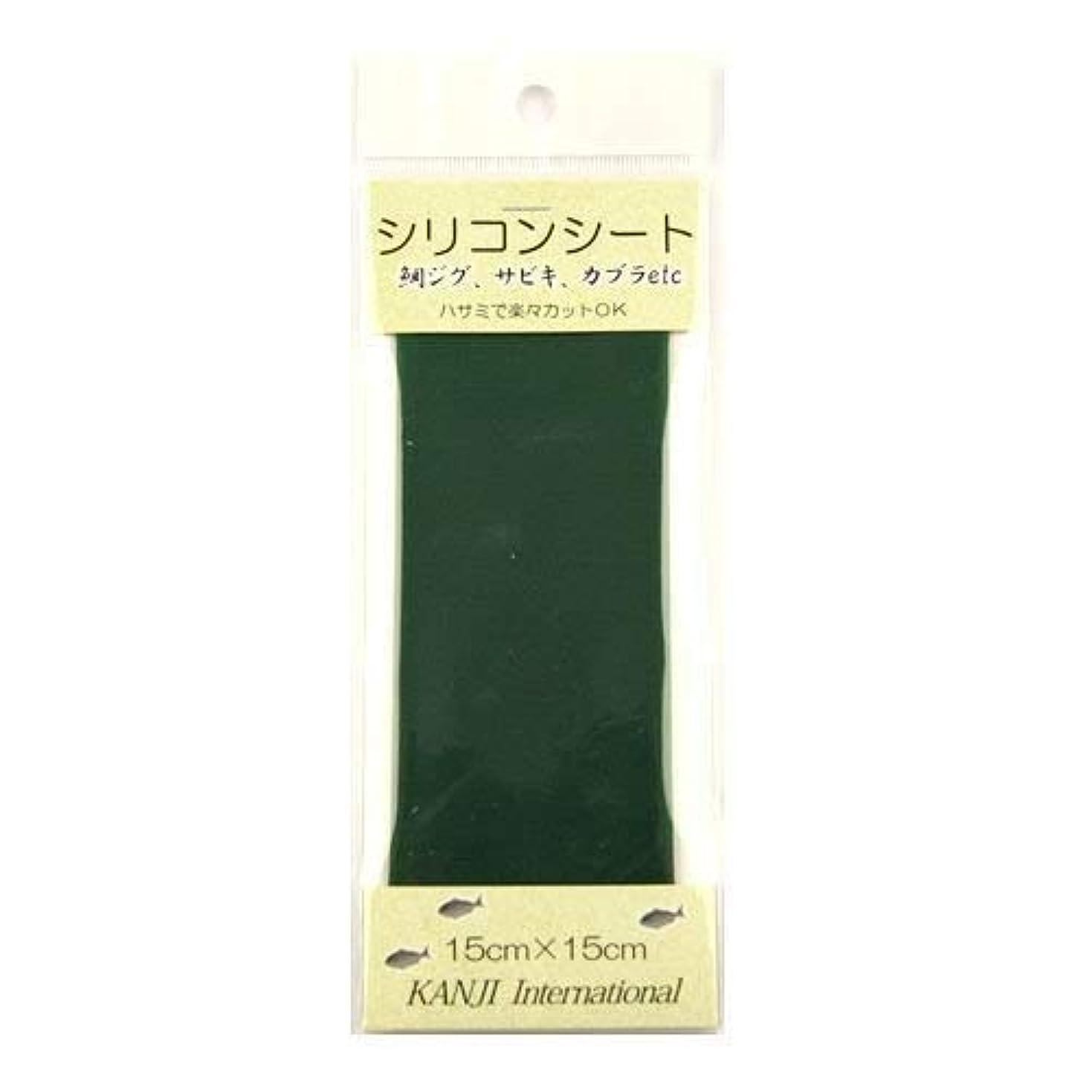 エコー筋肉の知覚的Kanji International(カンジインターナショナル) シリコンシート レギュラーサイズ カブラシルエットグリーン