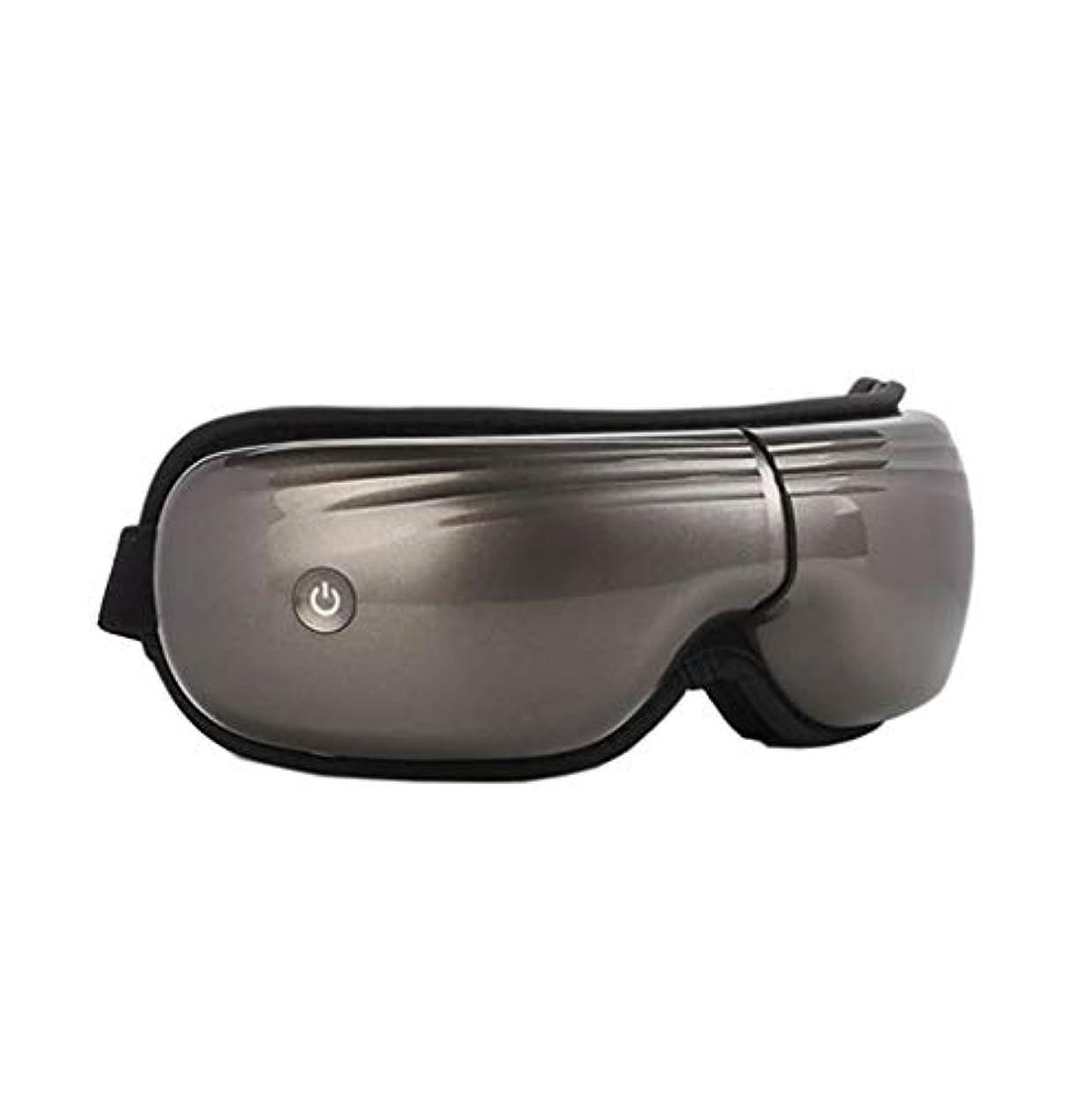 抵抗力があるカートン槍マッサージアイマスク、5つの調整可能なマッサージモードを備えた振動式ワイヤレスアイマッサージャー、なだめるような音楽、アイリラクシングアイバッグとダークサークル、目の疲れを和らげる (Color : Grey)
