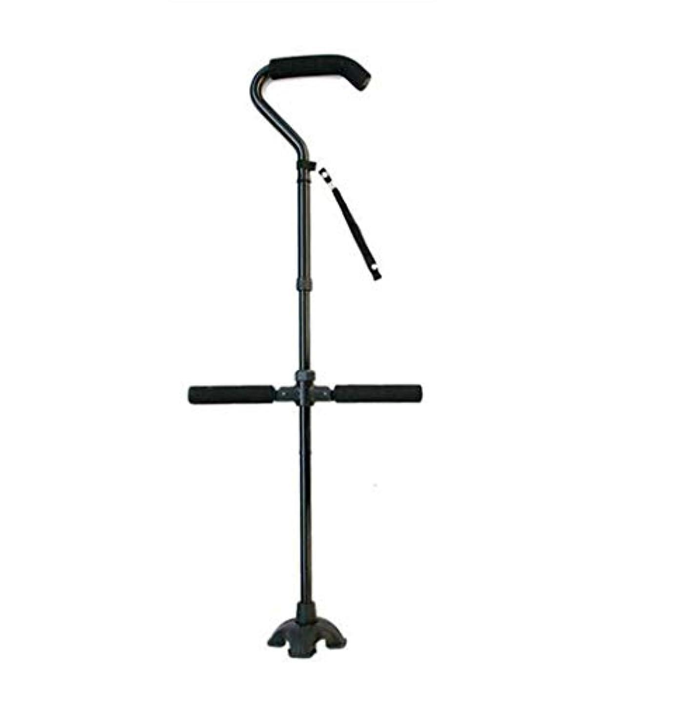 扇動シプリー必要とする新しいステッキアルミ合金杖手松葉杖高齢者伸縮四脚付きランプ滑り止め安全杖