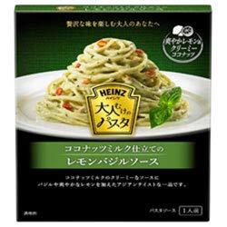 ハインツ 大人むけのパスタ ココナッツミルク仕立ての レモンバジルソース 120g×10箱入×(2ケース)