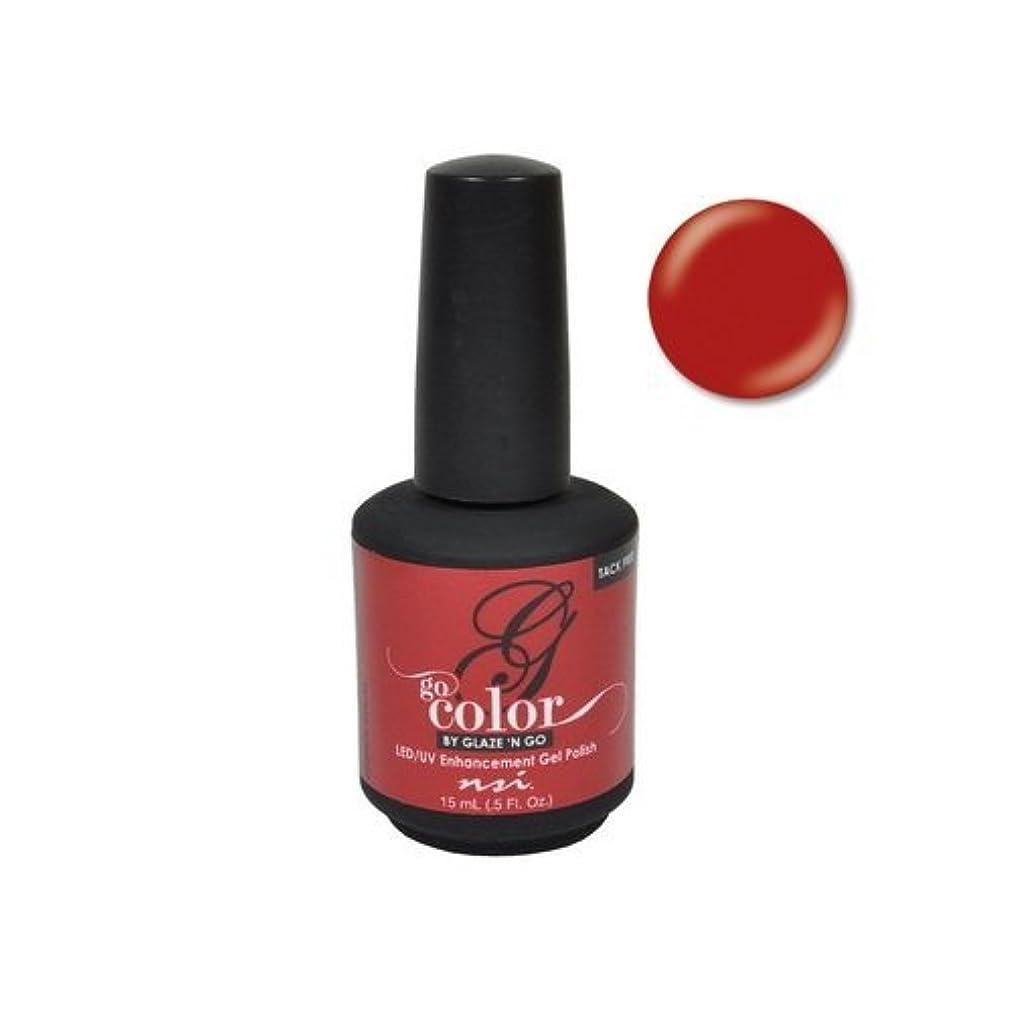 否定するラフト神のNSI Go Color Gel Polish - Lipstick Stains - 0.5oz / 15ml