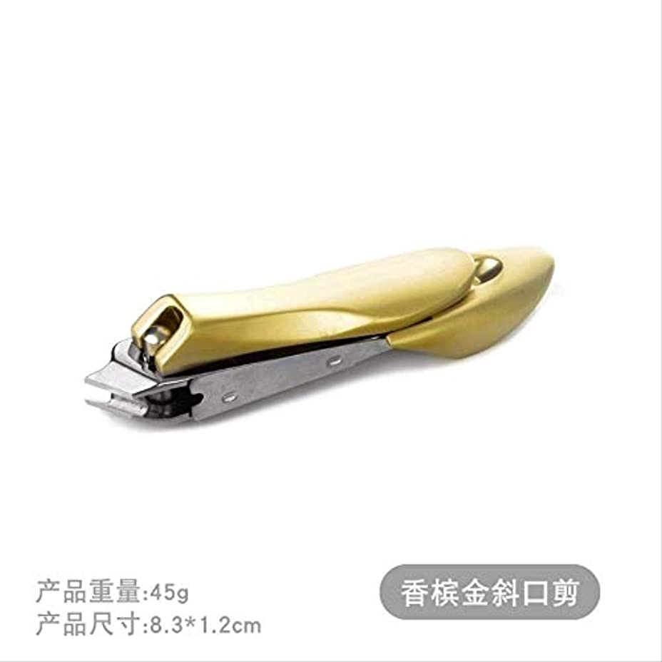 フロント眠る覚醒爪切りステンレス鋼カマキリ爪切りクリエイティブスプラッシュ爪切り品質爪切りプライヤー シャンパンゴールド斜め