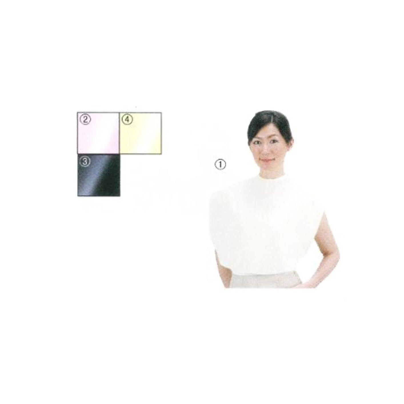 満足幽霊ピンワコウ No.7200 メイクアップケープ (ミニサイズ) 超撥水タイプ WAKO (ホワイト)7200-0