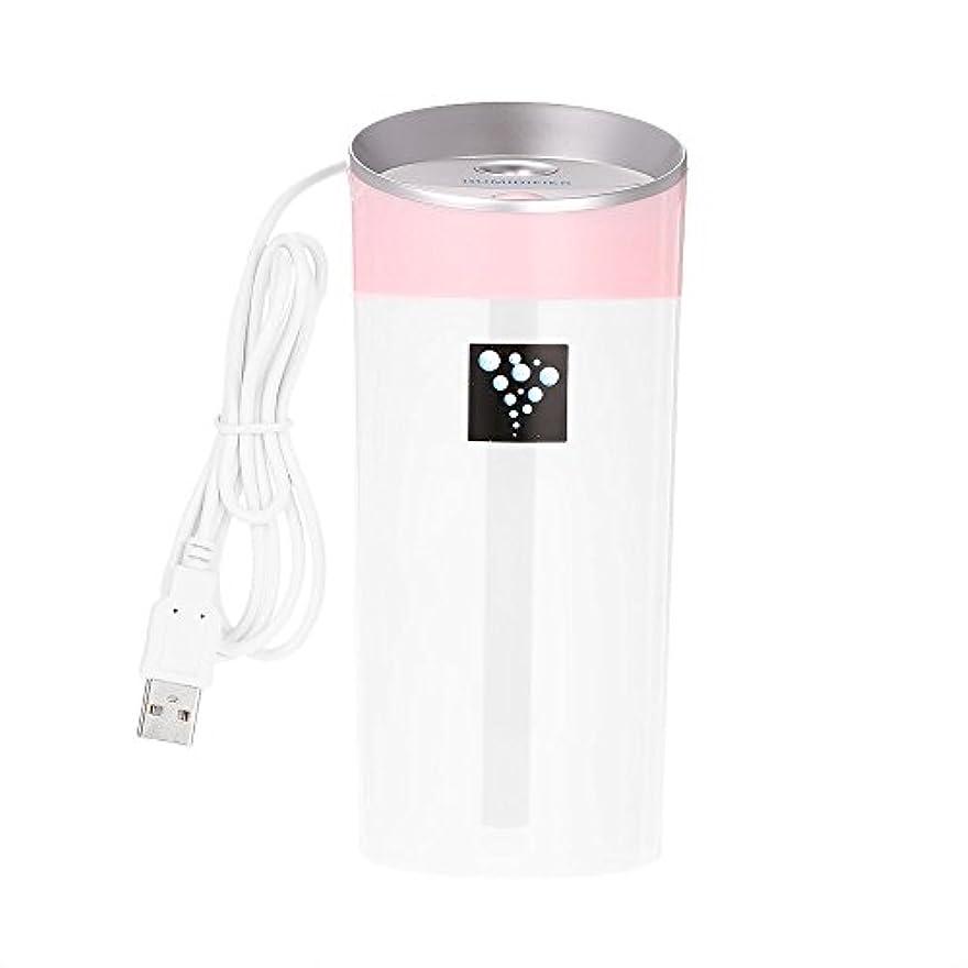 それにもかかわらず値傀儡Decdeal USBアニオン空気加湿器 300ML ポータブル 2モード 香り拡散器 オフィス/車用