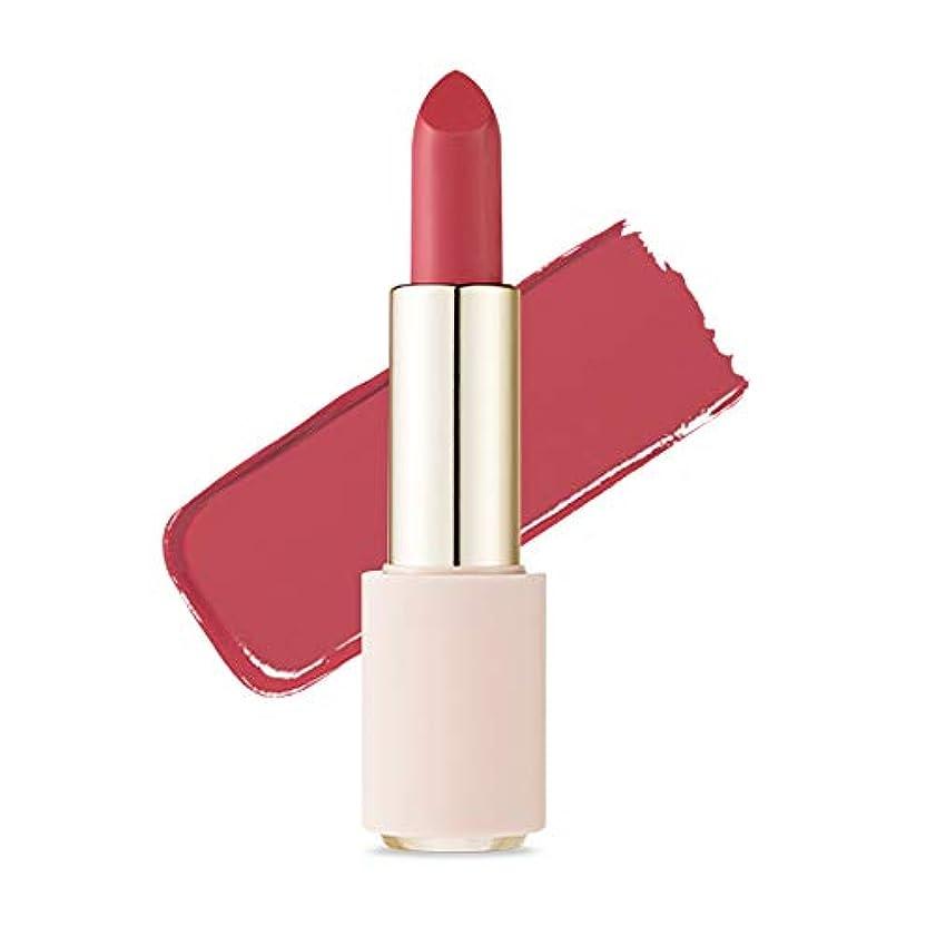 バンケット実現可能性口径Etude House Better Lips Talk エチュードハウス ベター リップス - トーク (# PK002 Smog Pink) [並行輸入品]