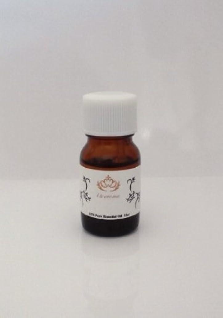 四半期噛む野なi&aroma オリジナルブレンドオイル 【シトラスハーブ】 (10ml)
