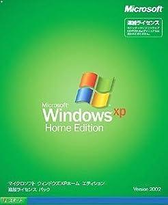 Microsoft Windows XP Home Edition Service Pack 2 日本語版 追加ライセンスパック (MLP)