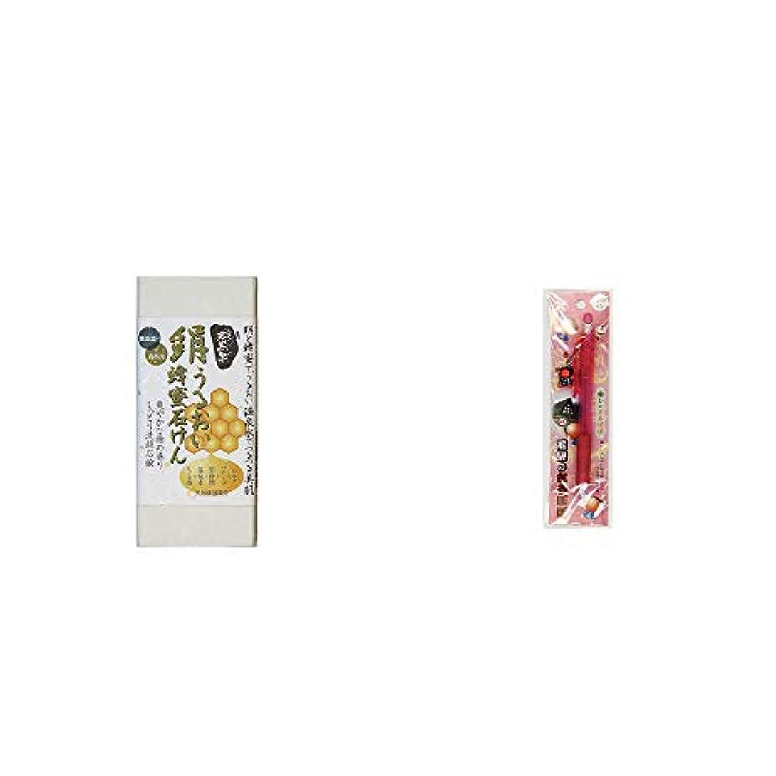 文法ペア汚れた[2点セット] ひのき炭黒泉 絹うるおい蜂蜜石けん(75g×2)?さるぼぼ 癒しシャープペン 【ピンク】